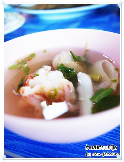 SungWean_Seafood_026