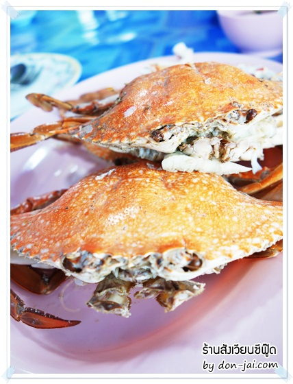 SungWean_Seafood_027