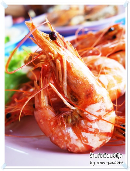 SungWean_Seafood_028