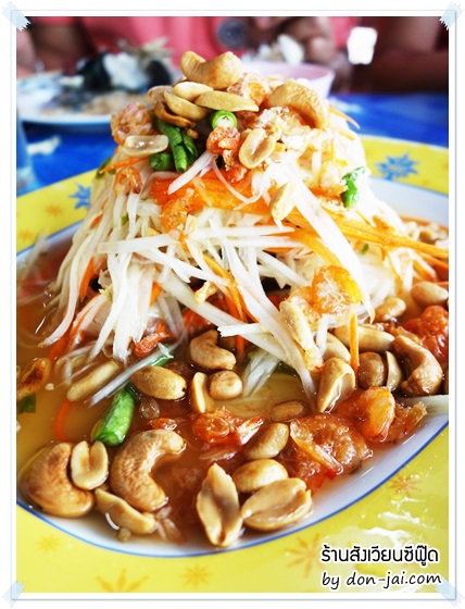 SungWean_Seafood_030