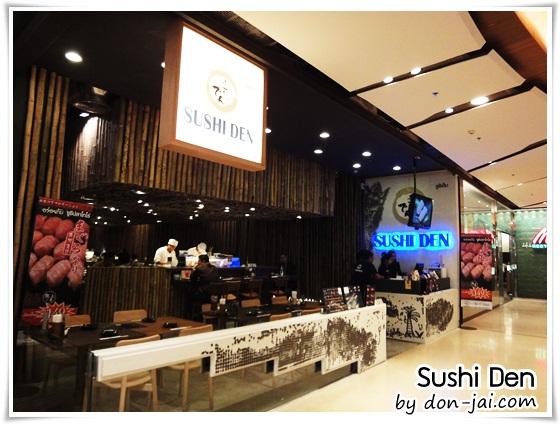 sushi_Den_001