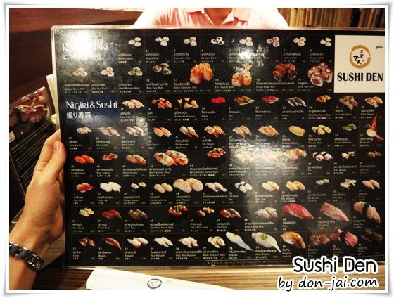 sushi_Den_003