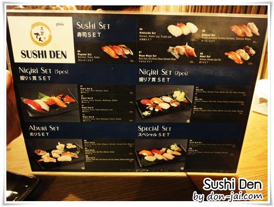 sushi_Den_004