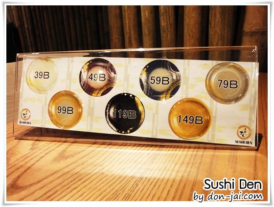 sushi_Den_009