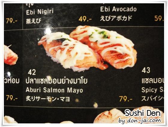 sushi_Den_025