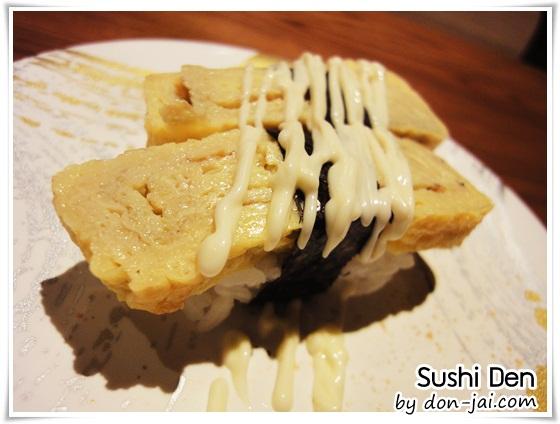 sushi_Den_027