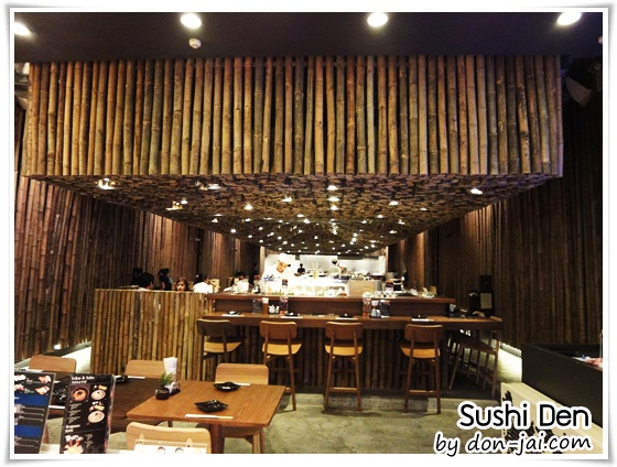 sushi_Den_029