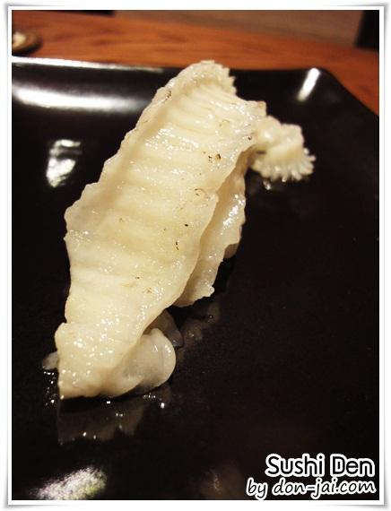 sushi_Den_044