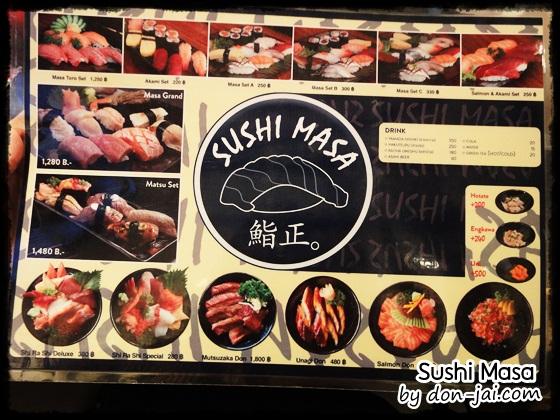 sushi_masa_034