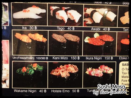 sushi_masa_041