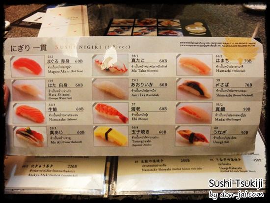 Sushi_Tsukiji_005