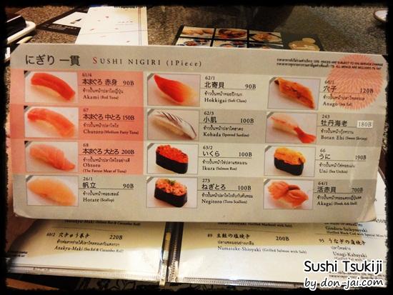 Sushi_Tsukiji_006