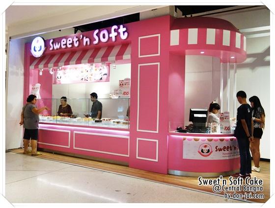 SweetSoft_001