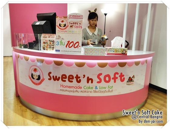 SweetSoft_005