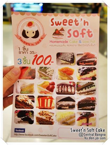 SweetSoft_012