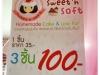 SweetSoft_010