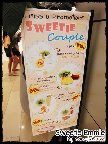 Sweetie_Emmie_014