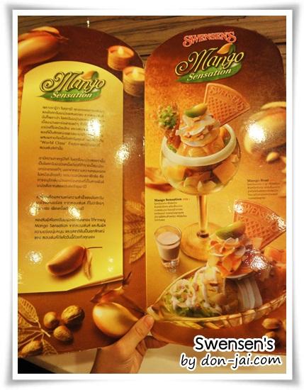 Swensen_mango_006