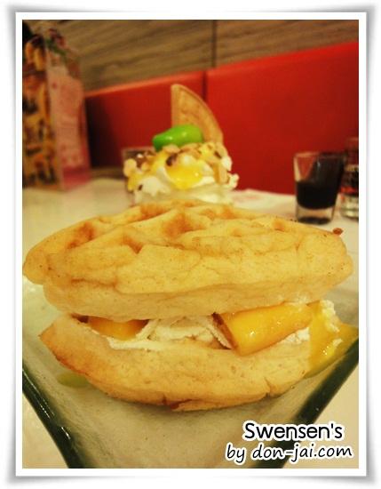 Swensen_mango_013