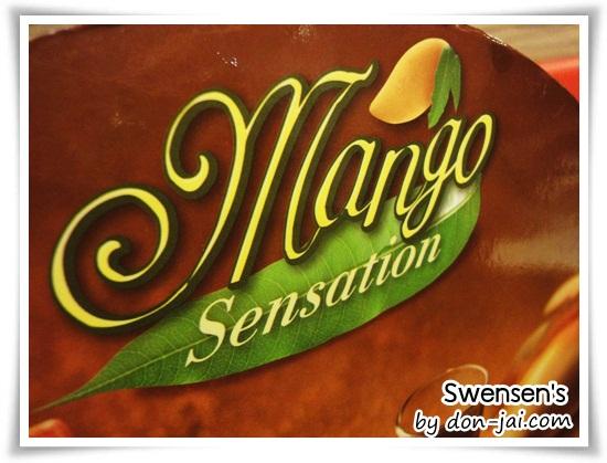 Swensen_mango_018