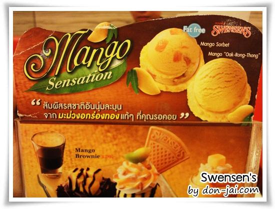 Swensen_mango_019