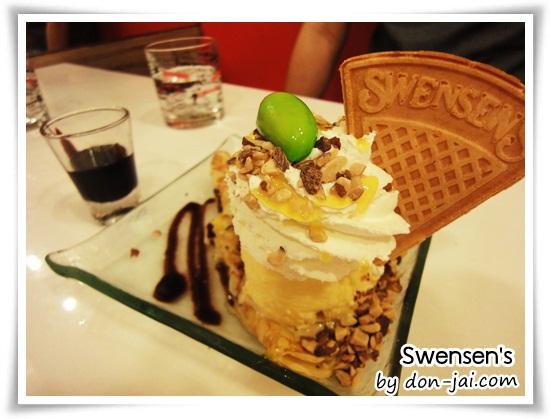 Swensen_mango_021
