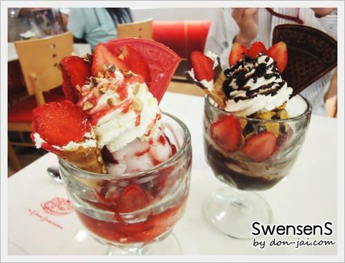 SwensenS_008