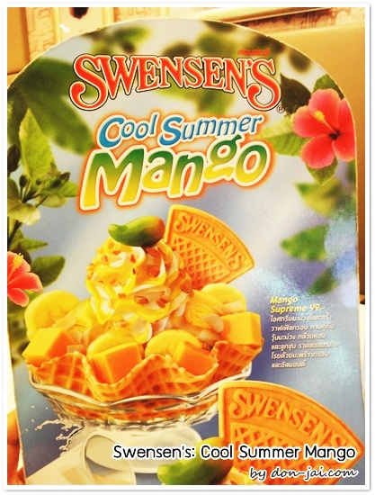 Swensens_Cool SummerMango_001