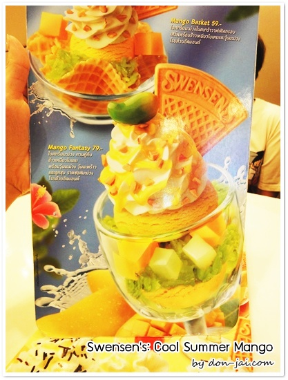 Swensens_Cool SummerMango_002