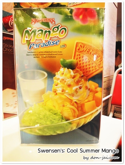 Swensens_Cool SummerMango_003
