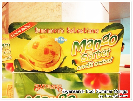 Swensens_Cool SummerMango_013