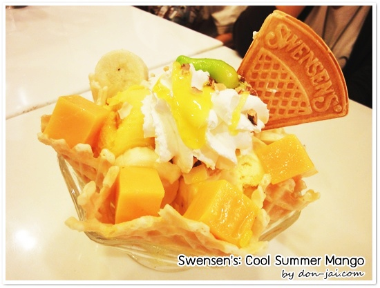 Swensens_Cool SummerMango_017