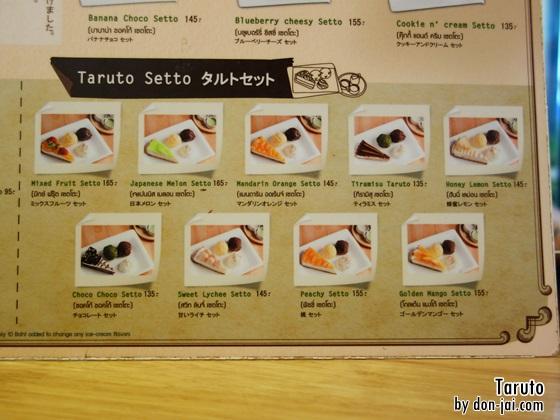 Taruto_004