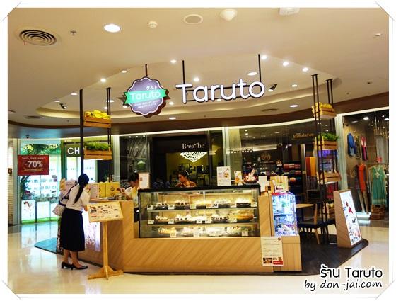 Taruto_002
