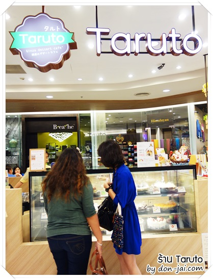 Taruto_027