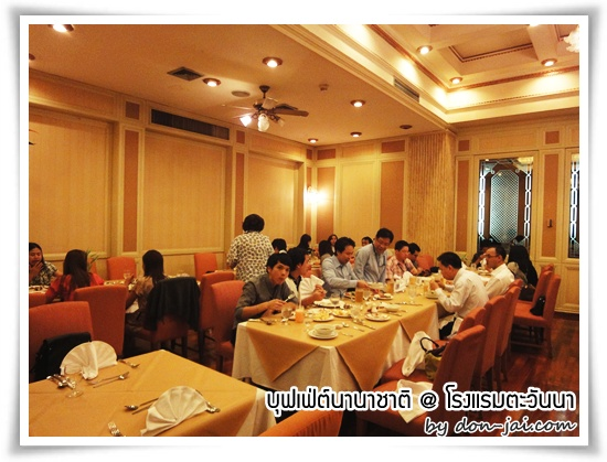 Bon-Vivant_tawana-hotel_034