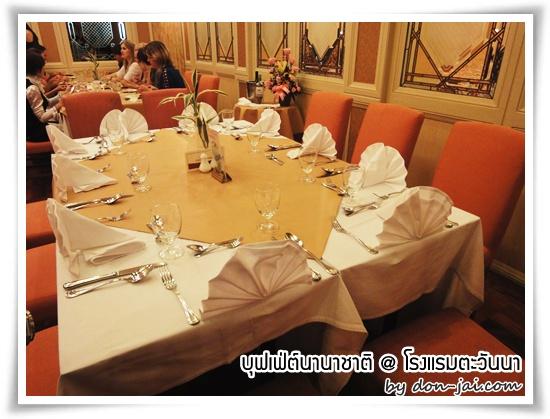 Bon-Vivant_tawana-hotel_035