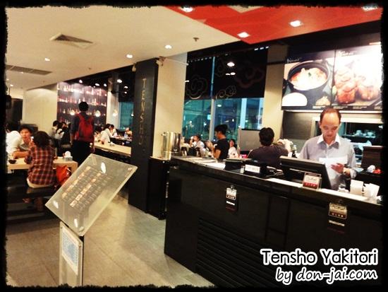 tensho_002
