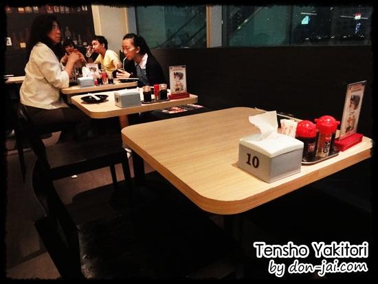 tensho_004