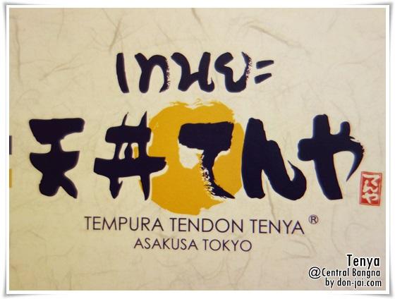 Tenya_015