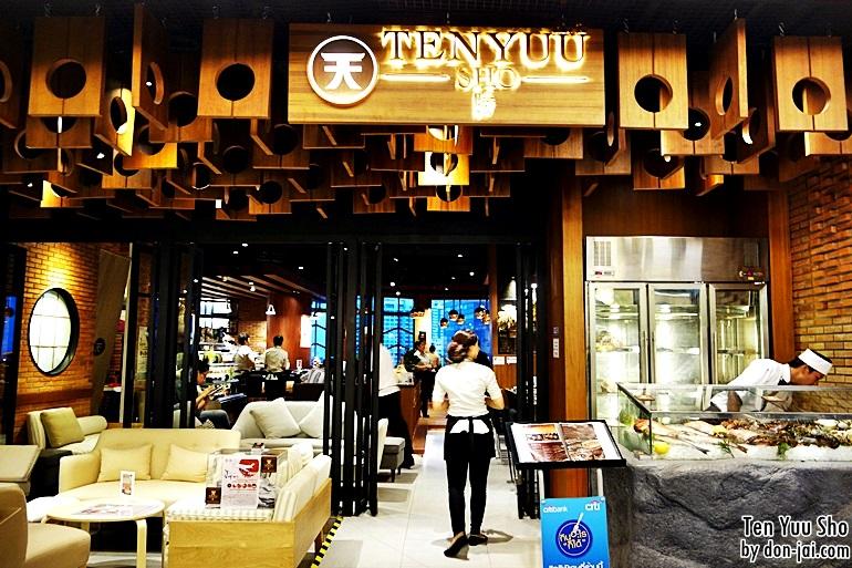 TenYuuSho_002.JPG