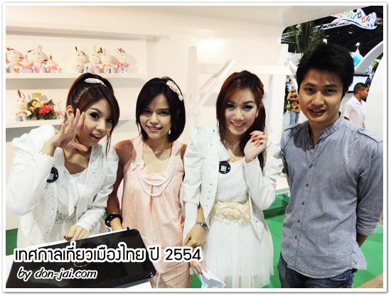 thailand-tourism-festival-2011_010