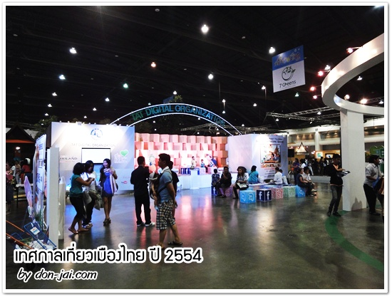 thailand-tourism-festival-2011_014