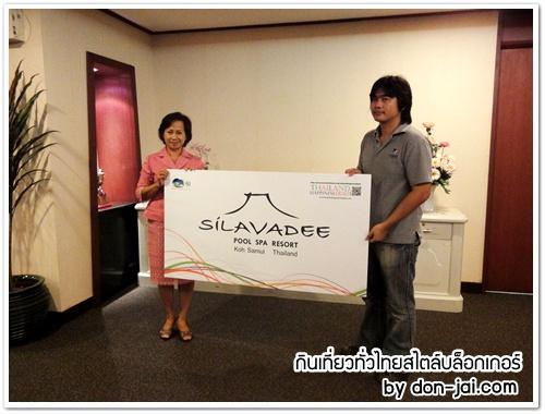 ThaiTravelBlogAward_002