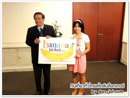 ThaiTravelBlogAward_006