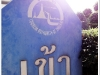 ThaiTravelBlogAward_012