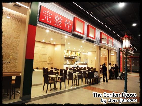 The_Canton_House_001