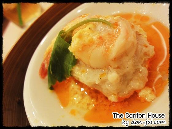 The_Canton_House_007