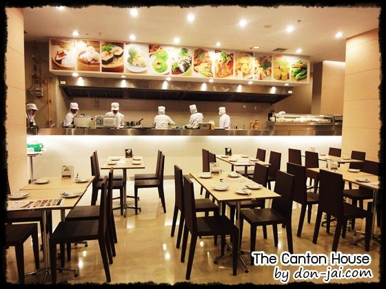 The_Canton_House_019