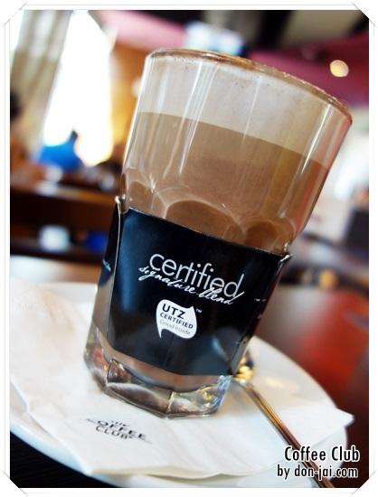 CoffeeClub_028